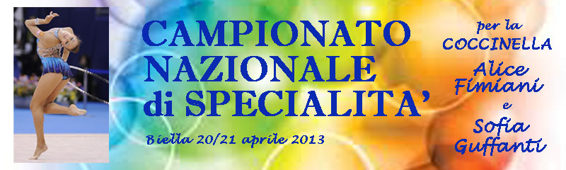 Banner_Nazionale_Specialit_2013
